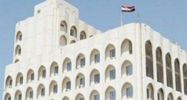 Bagdad condena agresión contra Coalición Internacional