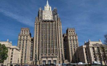 Encuentro sobre Siria en formato de Astaná tendrá lugar en Sochi