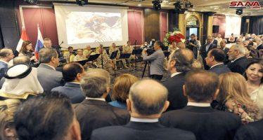 Ceremonia del Día Nacional en Damasco por embajada rusa
