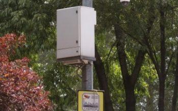 Alerta sísmica no sonó porque sensores están fuera de la ciudad