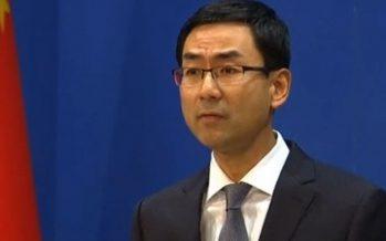 China exige a EUA retirar sanciones que impuso por comerciar con Rusia