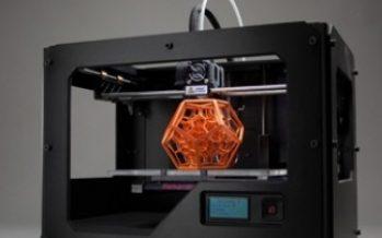 """Obtienen prototipo de impresión 3D de investigadores para """"ojo biónico"""""""