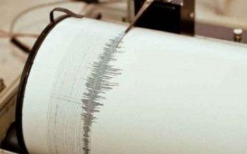 Reportan sismo de 4.2 en la Paz, Baja California Sur