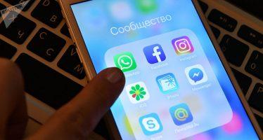 Colapso internacional: Reportan caída de Facebook, Instagram y Whatsapp